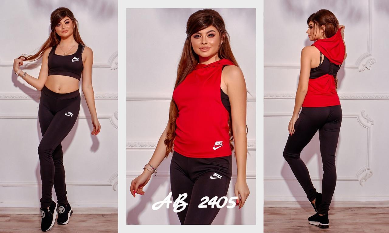 Женский спортивный костюм тройка для фитнеса йоги 42 44 46 размер