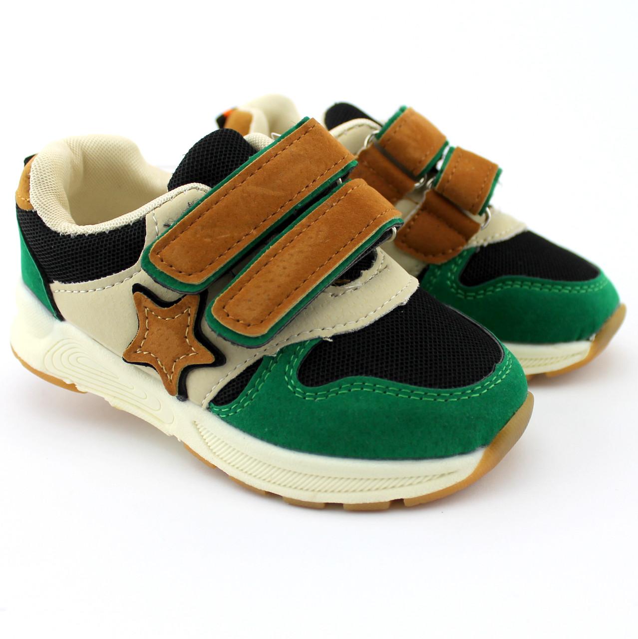 ea7cf26c Детские кроссовки повседневные мальчику бренд Boyang размер 22,23 -  Style-Baby детский магазин