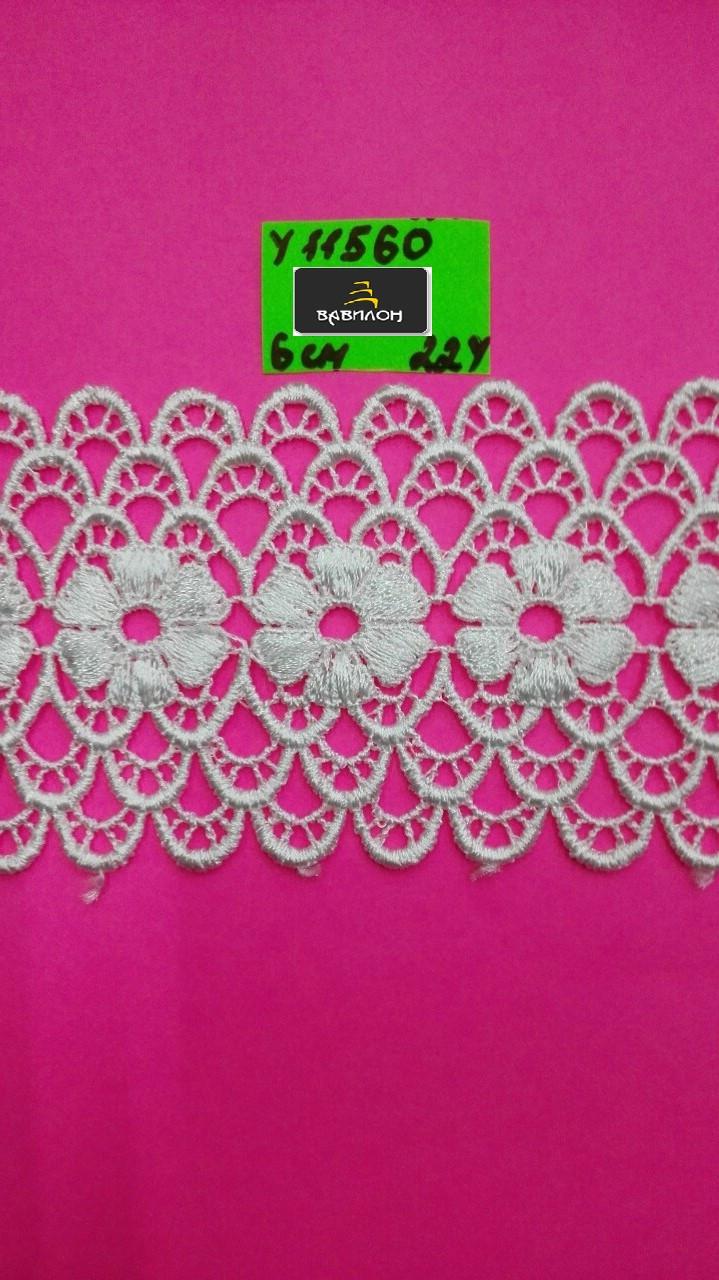 Кружево  вязаное 6 см  (Y11560) 22 ярда (белый)