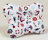 Подушка ортопедическая для новорожденных бабочка BabySoon Морячок