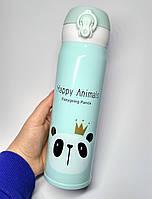 Термос термокружка Happy Animals Панда в короне термочашка, голубой, 500 мл