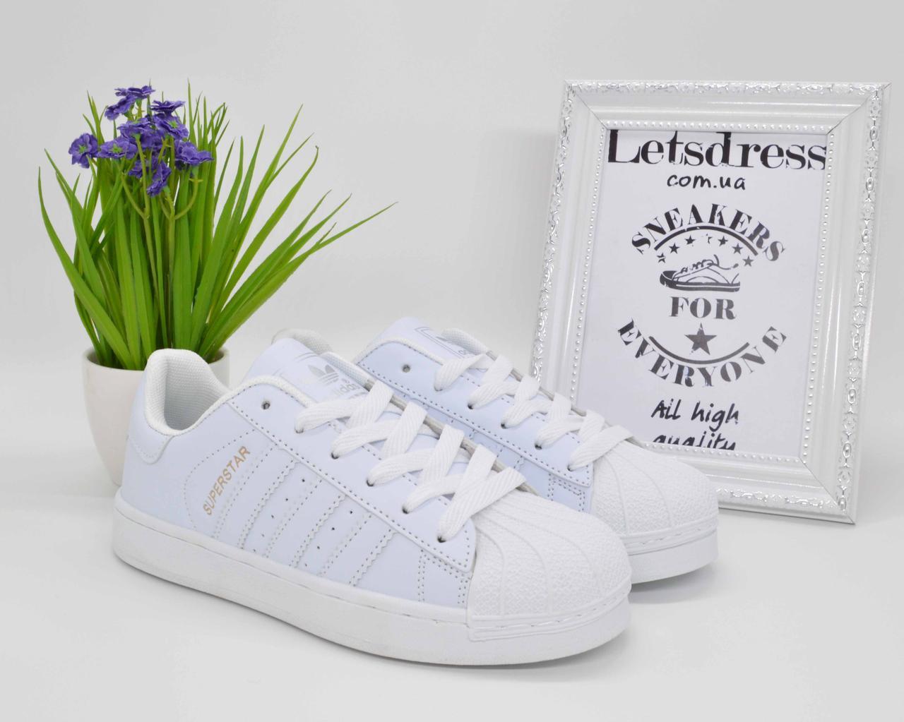 Кроссовки женские Adidas Superstar All White   Адидас Суперстар женские белые