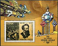Угорщина 1978 - Жюль Верн - MNH XF