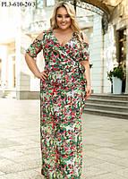 Женское летнее длинное платье из шифона на подкладке / размер 44-52