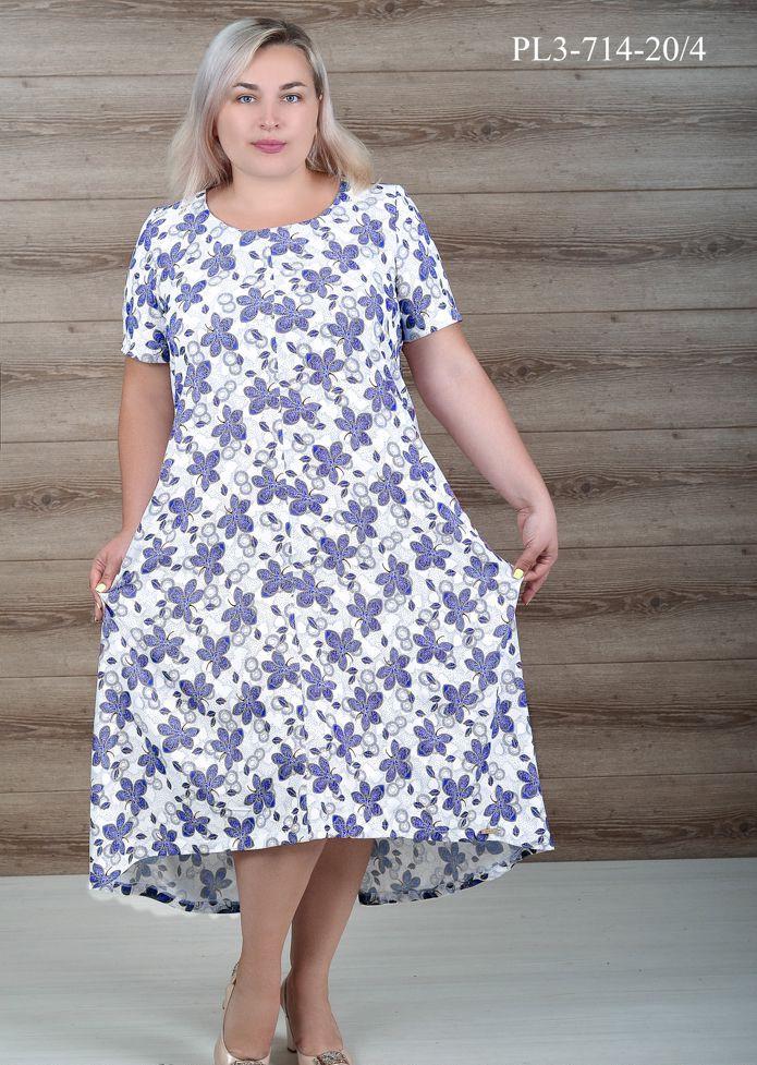 8b5754fbc33 Я-Модна - купить Женское удлиненное платье силуэта – трапеция ...