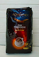 Кофе в зернах Movenpick Der Himmlische 500гр. (Германия), фото 1
