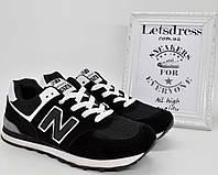 Мужские кроссовки New Balance в Днепре. Сравнить цены 8948b3d3a4e32