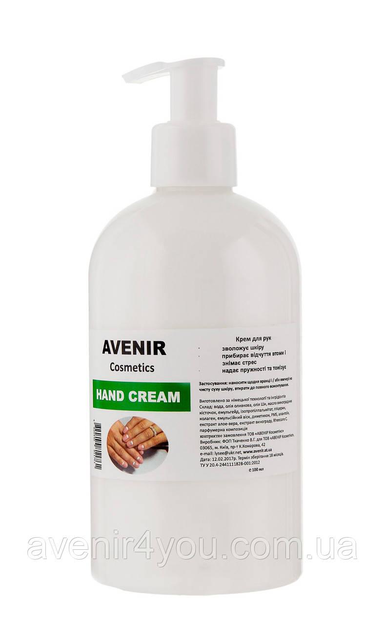 Крем для рук увлажняющий AVENIR Cosmetics,350 мл