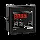 ТРМ201 регулятор с универсальным входом и RS-485, фото 7