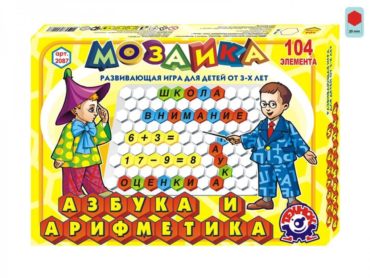 """Мозаїка """"Азбука+Арифметика"""""""