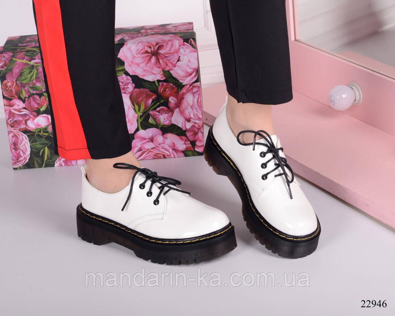 Женские броги  туфли  на шнуровке