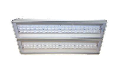 Светодиодный прожектор SolidSLL-240