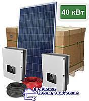 Мережева сонячна електростанція 40 кВт Clasic