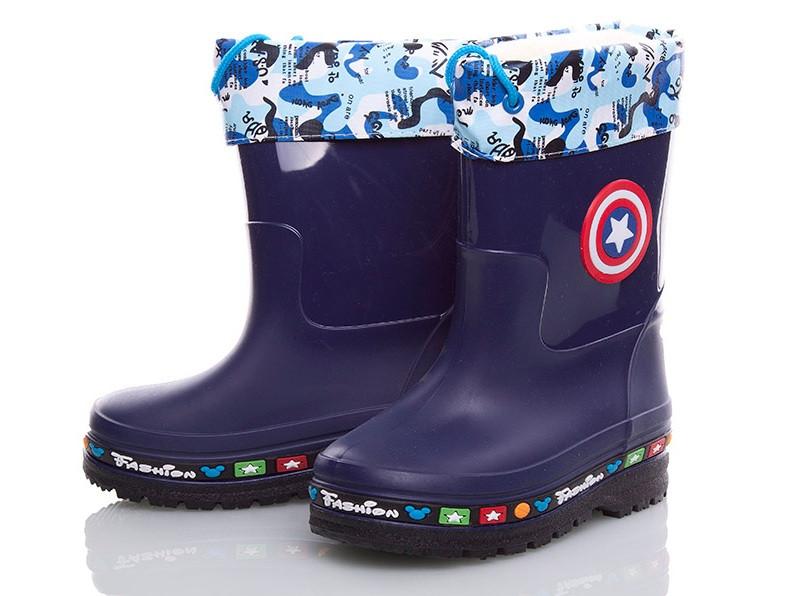Резиновые сапоги для мальчиков, синие серии marvel