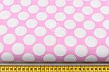 Ткань бязь розового цвета с густыми горохами размером 3 см (№ 669а)., фото 2