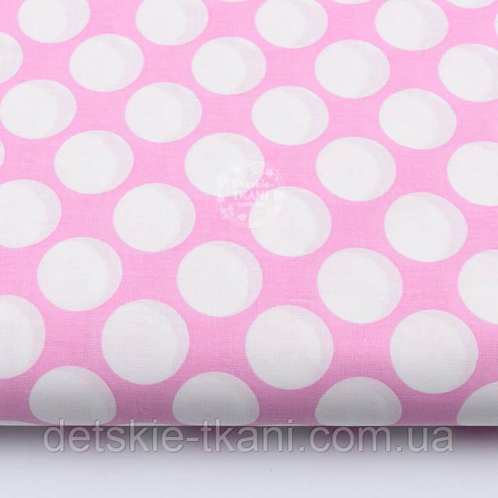Ткань бязь розового цвета с густыми горохами размером 3 см (№ 669а).