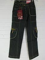 Джинсы женские J 327 синие 25-29
