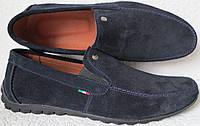 Massimo Dutti! Мужские замшевые синего цвета мокасины комфортная обувь реплика Массимо дутти