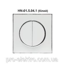 Вимикач подвійний внутрішній білий RIGHT HAUSEN LAURA HN-015041