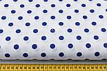 Хлопковая ткань с синим горошком 1 см на белом фоне №393а, фото 2