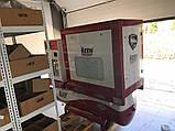 Винтовой компрессор Озен на воздушном ресивере, фото 3