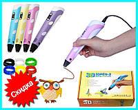 3д ручка для рисования 3д для детей 3d pen 2
