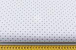 Ткань с серым  горошком 4 мм на белом фоне (№5)., фото 2