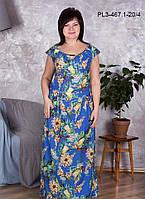 Женское летнее длинное платье / размер 50,52 / больших размеров