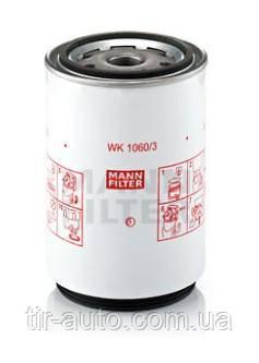 Фильтр топливный низкого давления DAF 85 - XF95, SCANIA 4, VOLVO FM, FH ( MANN ) WK1060/3X