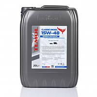 Моторное масло ТEMOL Classic Diesel 15W-40 CD/SF 20 л