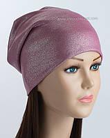 Женская шапочка фрезового цвета с серебряным напылением мелкий дождь