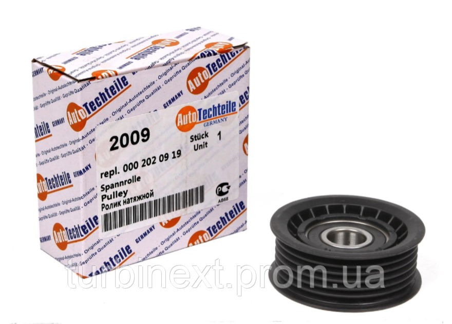 Ролик генератора MB Sprinter CDI (ручейковый) (паразитный) AUTOTECHTEILE 2009