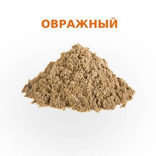 Песок овражный, фото 2