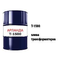 Т-1500 олива трансформаторна осушена Агринол, бочка 200 л
