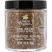 Специи для заваривания кофе Simply Organic (корица), 53 г