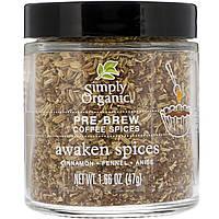 Специи для заваривания кофе Simply Organic (пробуждющие специи), 47 г