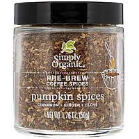 Специи для заваривания кофе Simply Organic (тыква), 50 г