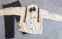 Костюм детский хлопок 1-4 года