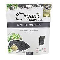 Черный кунжут Органический Traditions, семена, 227 г