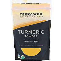 Куркума Terrasoul Superfoods, порошок куркумы, 454 г