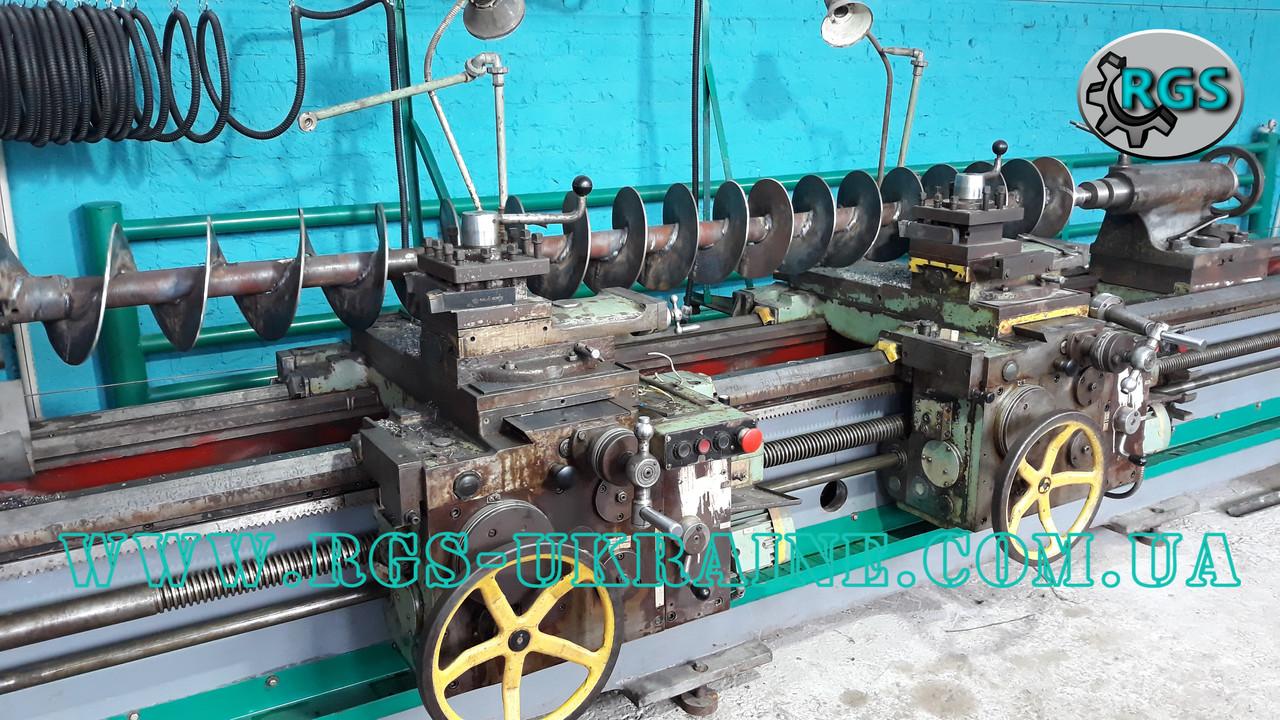 Токарные работы на ДИП-300 (РМЦ) - 8000 мм.