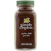 Перец поблано Simply Organic, органический порошок перца поблано, 81 г