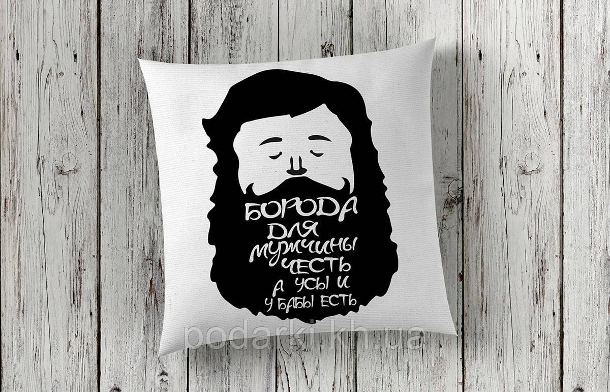 Оригинальная подушка  для мужчины