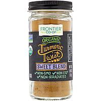 Куркума Frontier Natural Products, сладкая смесь Органический Turmeric Twist (органическая куркума), 51 г