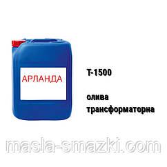 Масло трансформаторное Т-1500 осушеное канистра 20 л