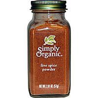 Смесь специй 5 специй Simply Organic, 57 г