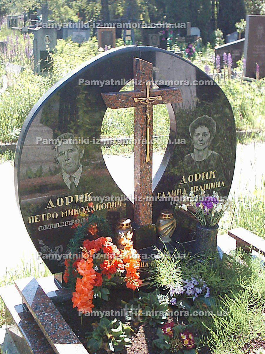 Двойное надгробие № 11