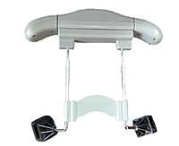 Тремпель (вешалка) светло-серый раздвижной в автомобиль