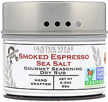 Натуральная копченая морская соль Эспрессо Gustus Vitae, Gourmet Seasoning Dry Rub, Smoked Espresso Sea Salt, 56 g