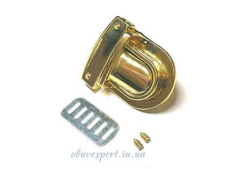 Замок сумочный, портфельный клавишный 28*29 мм  Золото, фото 2